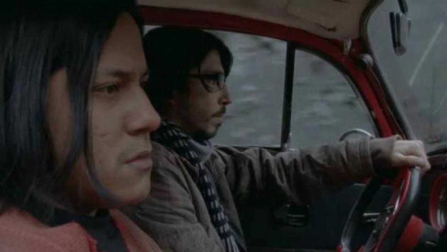 Festival de Cine de Lima: Se proyectarán gratis películas en San Isidro